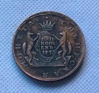 1775 KM Russia 5 KOPECKS COIN COPY FREE SHIPPING