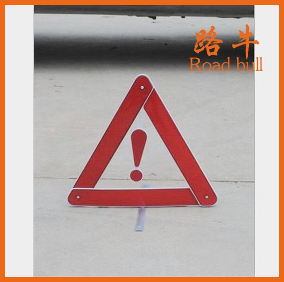 tow hook for subaru car road emergency eiffel tower bird keychain triangle(China (Mainland))