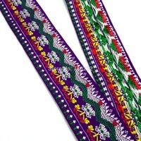 4.5cm 45mm 1-7/8'' purple stitch brocade costume curtain DIY cotton national jacquard woven ribbon laciness embroidery webbing