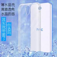 Genuine Brand New IMAK Crystal series PC Ultra-thin Hard Skin Case Cover Back For HTC Desire 620 Desire 820mini 820mu