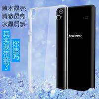 Genuine Brand New IMAK Crystal series PC Ultra-thin Hard Skin Case Cover Back For Lenovo Golden Warrior Note 8 A936