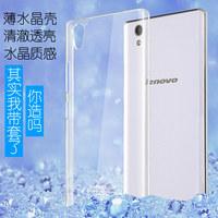 Genuine Brand New IMAK Crystal series PC Ultra-thin Hard Skin Case Cover Back For Lenovo P70