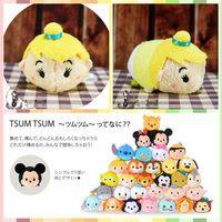 Free Shipping TSUM TSUM Tinkerbell the little fairy 2pcs/lot mobile screen cleaner keychain bag hanger plush toys gift