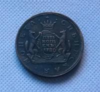 1780 KM Russia 5 KOPECKS COIN COPY FREE SHIPPING