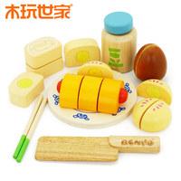 Chinese Food Set BH3603