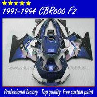 ABS plastic Factory fairing kits for Honda blue white 91 92 93 94 CBR 600 F2 CBR600 F2 1992 1993 1991 1994 CBR600F2 fairngs set