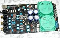 Free shipping PCM1794 DAC decoder decoding board XMOS USB sound card