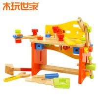 Tool Sets  BH3302