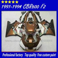 Customize free ABS fairing kits for Honda 91 92 93 94 CBR 600F2 CBR600 F2 1992 1993 1991 1994 CBR600F2 body repair fairngs parts