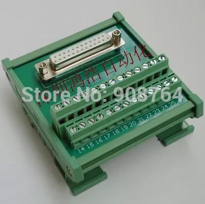 DB25 relay terminal station converter adapter board data cable(China (Mainland))