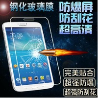 2.5D Round Explosion-Proof Premium Tempered Glass Screen Protector Film for Samsung Tab 4 T230 T231