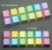 PBT Translucent Keycaps Key Cap Keypress 12 Constellation KBC R4/ESC for Mechanical Keyboard  Black Backlight Backlit 12pcs