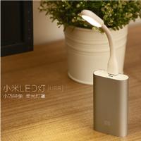2015 New Mini USB Light Camping Night Mobile USB LED Lamp White Light