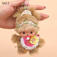 WJ231-4 Fashion Novelty Lovely Soft Plush Stuffed pendant 15CM Cartoon Monchhichi Style Supernova Sale Baby Child Birthday Gift