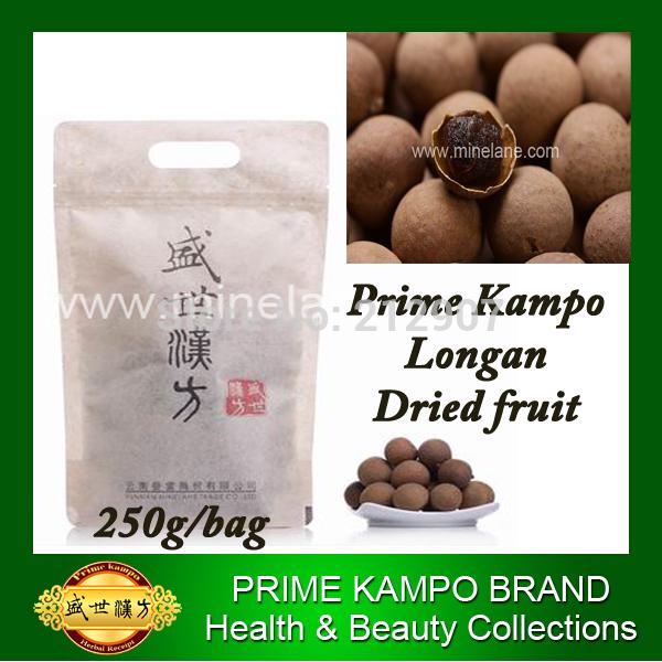 free shipping 200g AAAAA longan dried fruit from fujian putian tropical fruit for beauty and health