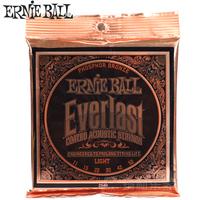 1Set Original Ernie ball professional series 2548 wood guitar coating of ballads strings 11 - 52 free shipping