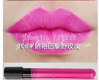 06 # Rose lip gloss Matte velvet matte lip gloss glaze 1-36 purple color nude color lipstick stick Cup