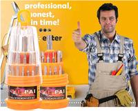 31 in 1 Multifunction Professional Pocket Precision Magnetic Screwdriver Set Phillips Torx Hex Home Repair Tool Kit