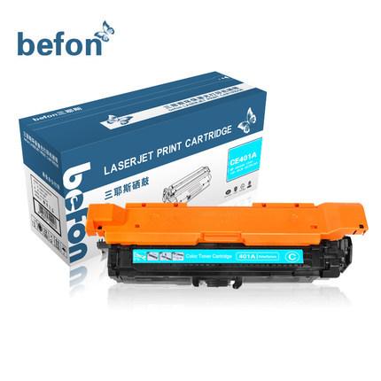 HOT compatible toner cartridge for HP CE400A CE401A CE402A CE433A impressoras Laserjet Enterprise 500 Color M551n/M551dn(China (Mainland))