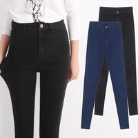 Spring High Waist Jeans Female Black Skinny Pants Plus Size Ultra Elastic White Pencil Pants Trousers