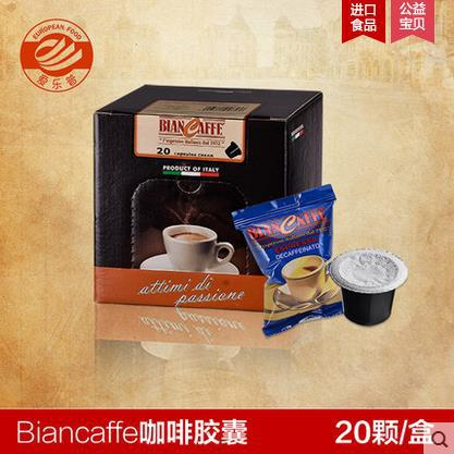 Biancaffe n r for esp for ess o italian coffee capsule pure coffee powder caffeine