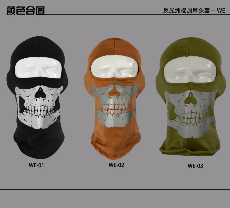 Winter Face Mask Skull Skull Winter Face Mask