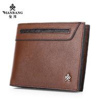Man leather Short wallet  New 2015 Luxury Brand Genuine cowskin leather fashion Brown purse  Free shippingMBQ7016CF