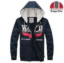 Кофты  от DongShengLong Clothing Store для Мужчины, материал Полиэстер артикул 32281112881