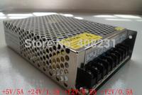 New Quad Output 75W Switching Power Supply DC+5V5A +24V1.5A +12V0.5A -12V0.5A