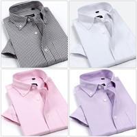 Free ShippingSummer Business Gentleman Men's Casual Slim Fit Collar Short Sleeve Striped Shirts