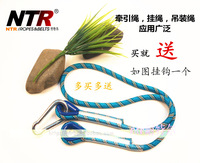 NTR 55cm Resistant Connection Rope 2 Rope Hoisting Lanyard Auxiliary Lifting Belt Rock Climbing Aerial Work