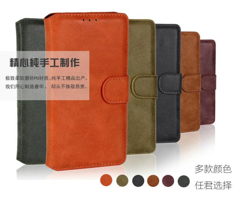 leather case For Microsoft Lumia 535 pu Scrub leather soft Back Case Cover Mobile Phone case PC0611(China (Mainland))