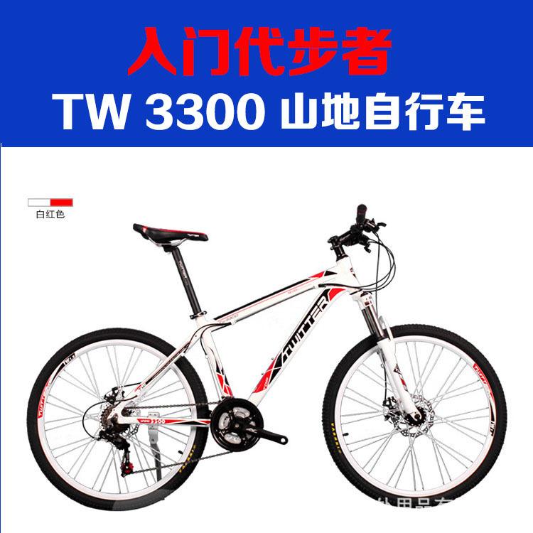 Mountain Bike Bicicleta Mountain Bike Specialized Mountain Bike Double Disc Brake21 Speed Full Suspension Mountain Bike Outdoor(China (Mainland))