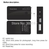 Mobile power Hidden camera V20 HD Infrared Night Vision Monitoring DV Camera Camcorder Webcam Power Bank