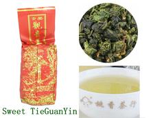 Sweet Milk tieguanyin tea 500g oolong tie guan yin tieguanyin wholesale tieguanyin tea 0.5kg tie guan yin tea 500g TeaNaga