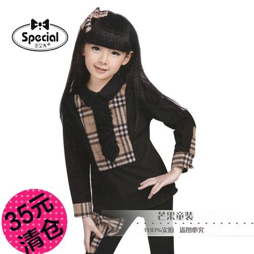 Блузка для девочек 2015 sallei 100% 7041