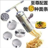 5 piece set pressure machine home kitchen god is creative Home Furnishing kitchen supplies useful gadgets necessary household la