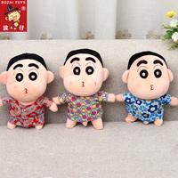 Free shipping one pcs 18cm huaqun doll plush toy dolls 7 doll