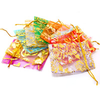 Hot Selling 100pcs Organza Jewelry Wedding Gift Pouch Bags 7x9cm Mix Color for Party Holiday New Year Use PS-PDB01-03GMX