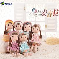 Spring & Summer Angela Metoo Doll, Stuffed & Plush Doll Toy For Children's Birthday Gift Or Girl's Gift 6 Styles