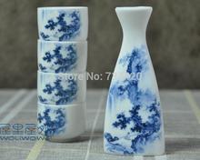 5PCS SET japan wine tools vantage drinkware sets 1 teapot 4 cups ceramics Japanese tea wine