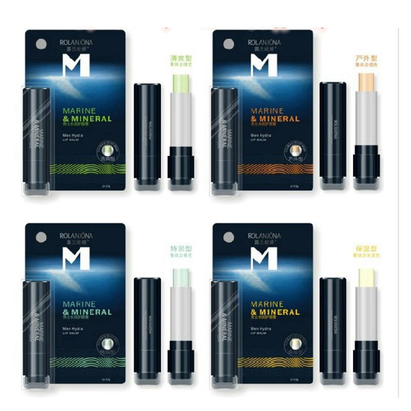 Wholesale Men Lu Lan Gina marine mineral moist lipstick lip balm moisturizes dry lips refused(China (Mainland))