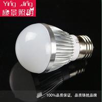 Factory outlets SMD5730 led aluminum E27 5w 7w 9w12w15w18w30w 85-265V aluminum led energy saving light bulb