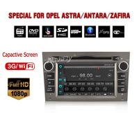 gray/black/silver color Car multimedia player For OPEL ASTRA/SUV ANTARA/CORSA with ipod 1080p video radio 7''capacitive screen