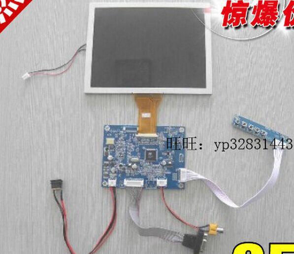 VGA+AV+OSD keypad lcd controller board KYV-N2 V1+8inch 800*600 EJ080NA-05A Lcd(China (Mainland))