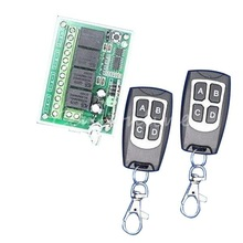 Best Price 12V 3A 4CH 200M Wireless Remote Control Relay Switch Transceiver with 2 Receiver Compatible with 2262 2260 1527 2240