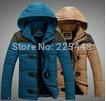 2015 New men's sports suit set casual set sweatshirt men's casual jacket +pants sportwears winter jacket men clothing plus size