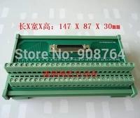 SCSI 50 switch board relay terminal DB type socket, DIN rail mounting