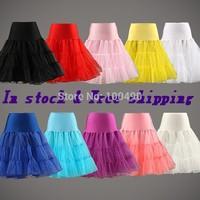 Free shipping Tutu Skirt Silps rockabilly Petticoat Underskirt Ball fluffy Teenage girl skirt Adualt women pettiskirt Princess