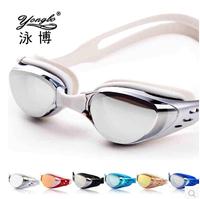 Free shipping anti-fog mirrored Adjustable Eyeglasses men women unisex coating swimming glasses adult goggles  MW451